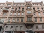 Квартиры,  Москва Кузнецкий мост, Фото