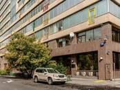 Квартиры,  Москва Маяковская, Фото