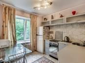 Квартиры,  Москва Краснопресненская, цена 98 503 680 рублей, Фото