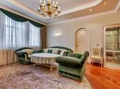 Квартиры,  Москва Парк культуры, цена 157 397 428 рублей, Фото