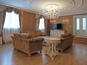 Квартиры,  Москва Парк культуры, цена 154 171 136 рублей, Фото