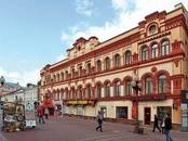 Квартиры,  Москва Арбатская, цена 192 458 400 рублей, Фото