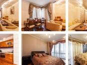 Квартиры,  Москва Университет, цена 61 447 950 рублей, Фото