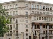 Квартиры,  Москва Университет, цена 174 859 720 рублей, Фото