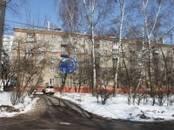 Квартиры,  Московская область Дзержинский, цена 1 700 000 рублей, Фото