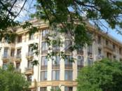 Квартиры,  Москва Кропоткинская, цена 255 696 800 рублей, Фото