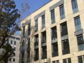 Квартиры,  Москва Арбатская, цена 759 633 600 рублей, Фото