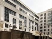 Квартиры,  Москва Курская, цена 128 417 310 рублей, Фото