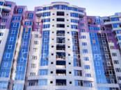 Квартиры,  Москва Юго-Западная, Фото