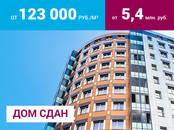 Квартиры,  Москва Бабушкинская, Фото