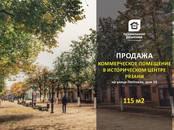 Другое,  Рязанская область Рязань, цена 10 530 000 рублей, Фото