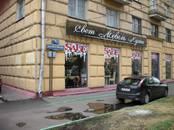 Магазины,  Москва Полянка, Фото