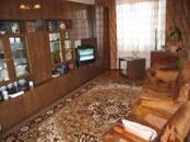 Квартиры,  Московская область Реутов, цена 5 110 000 рублей, Фото