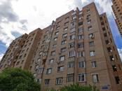 Квартиры,  Московская область Реутов, цена 5 127 000 рублей, Фото