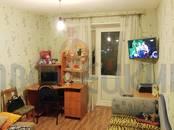 Квартиры,  Челябинская область Челябинск, цена 2 900 000 рублей, Фото