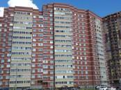 Квартиры,  Москва Бунинская аллея, цена 9 700 000 рублей, Фото