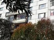 Квартиры,  Московская область Домодедово, цена 3 330 000 рублей, Фото