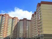 Квартиры,  Московская область Серпухов, цена 3 675 000 рублей, Фото