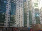 Квартиры,  Московская область Красногорск, цена 7 350 000 рублей, Фото