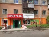 Магазины,  Свердловскаяобласть Екатеринбург, цена 750 000 рублей, Фото