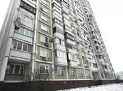 Квартиры,  Москва Калужская, цена 13 100 000 рублей, Фото
