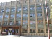 Офисы,  Рязанская область Рязань, цена 45 000 000 рублей, Фото
