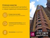 Квартиры,  Московская область Красногорский район, Фото