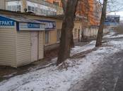 Магазины,  Рязанская область Рязань, цена 53 100 рублей/мес., Фото
