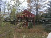 Дома, хозяйства,  Московская область Долгопрудный, цена 22 800 000 рублей, Фото