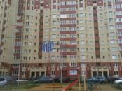Квартиры,  Московская область Раменское, цена 4 490 000 рублей, Фото
