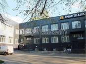 Здания и комплексы,  Москва Савеловская, цена 249 998 000 рублей, Фото