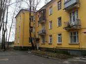 Квартиры,  Московская область Дубна, цена 3 200 000 рублей, Фото