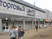 Офисы,  Москва Речной вокзал, цена 317 125 рублей/мес., Фото