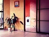 Дома, хозяйства,  Краснодарский край Сочи, цена 30 000 000 рублей, Фото