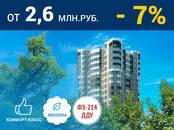 Квартиры,  Московская область Пушкинский район, Фото