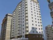 Квартиры,  Краснодарский край Новороссийск, цена 3 500 000 рублей, Фото