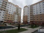 Квартиры,  Краснодарский край Новороссийск, цена 3 550 000 рублей, Фото