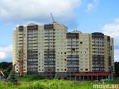 Квартиры,  Московская область Ногинский район, цена 4 217 400 рублей, Фото