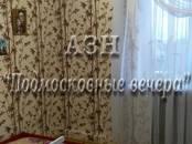 Дома, хозяйства,  Московская область Новорязанское ш., цена 9 500 000 рублей, Фото