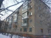 Квартиры,  Московская область Дубна, цена 2 550 000 рублей, Фото