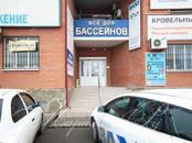 Другое,  Ростовскаяобласть Ростов-на-Дону, цена 24 000 рублей/мес., Фото
