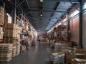 Офисы,  Московская область Подольск, цена 850 000 рублей/мес., Фото