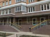 Офисы,  Москва Царицыно, цена 150 000 рублей/мес., Фото