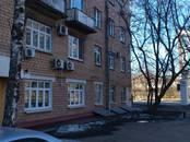Офисы,  Москва Полежаевская, цена 220 000 рублей/мес., Фото