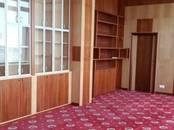 Офисы,  Москва Арбатская, цена 927 000 рублей/мес., Фото