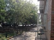 Офисы,  Москва Смоленская, цена 299 000 рублей/мес., Фото
