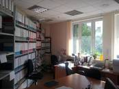 Офисы,  Москва Серпуховская, цена 373 000 рублей/мес., Фото