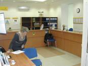 Офисы,  Москва Багратионовская, Фото