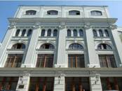 Офисы,  Москва Площадь революции, цена 2 390 340 000 рублей, Фото