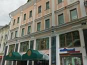 Офисы,  Москва Площадь революции, цена 1 231 000 рублей/мес., Фото